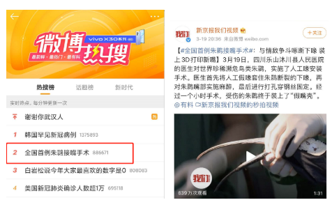 WeChat Screenshot_20200320110734.png