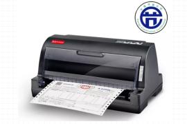 老牌耗材企业天威推出的针式打印机,你了解多少?