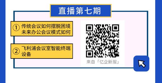 微信图片_20200424161803.png