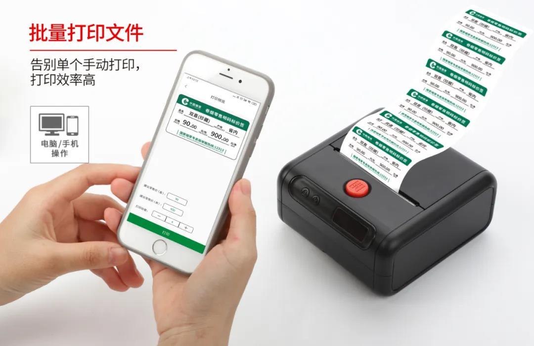WeChat Image_20200410171355.jpg