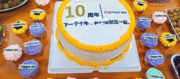 齐心B2B深圳子公司庆祝十周年