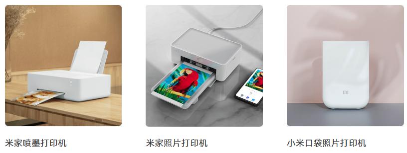 WeChat Screenshot_20200413111358.png