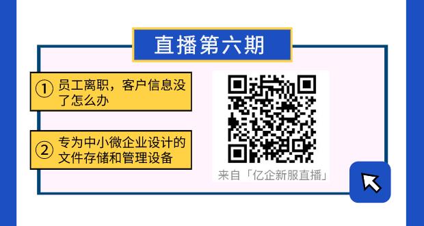 微信图片_20200424161752.png