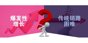 传统销路受阻,如何布局线上销路→来第114届CSF文化会—RemaxWorld上海大办公展实现疫情下营收增长