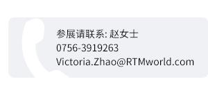 上海展交互落地页面_02_03.jpg