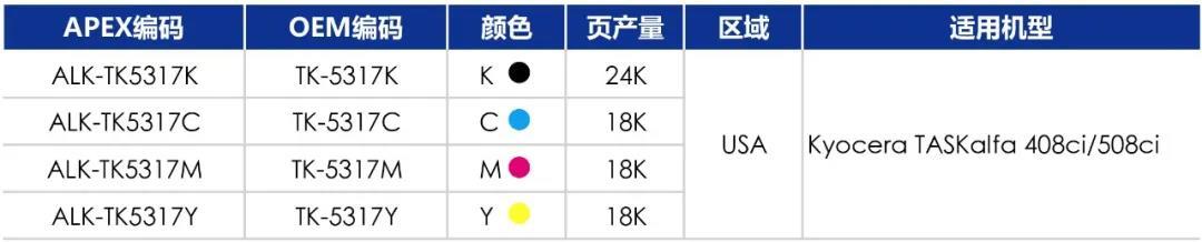 WeChat Image_20200518101957.jpg