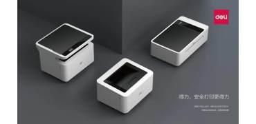 得力DP28DN黑白激光打印机正式发布
