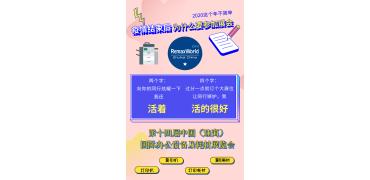 打印复印全覆盖,10月中国(珠海)国际办公设备及耗材展你必来的9个理由!