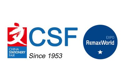 第115届CSF文化会—RemaxWorld上海大办公展