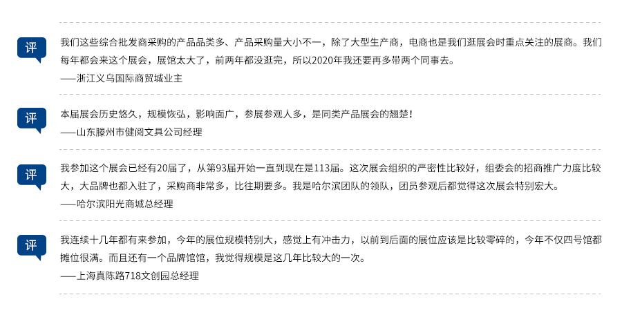 上海展交互落地页面_05.jpg