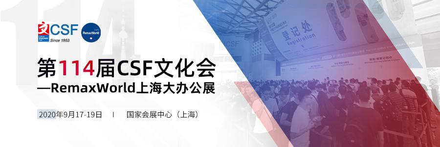 上海展交互落地页面1_01.jpg