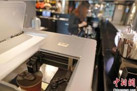 """咖啡也能3D打印?中国3D打印文化博物馆吸引游客""""打卡"""""""