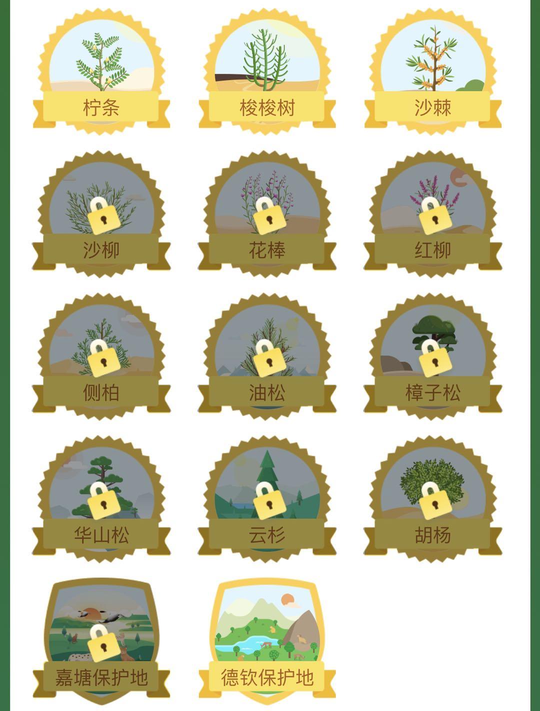 WeChat Image_20200520115906.jpg