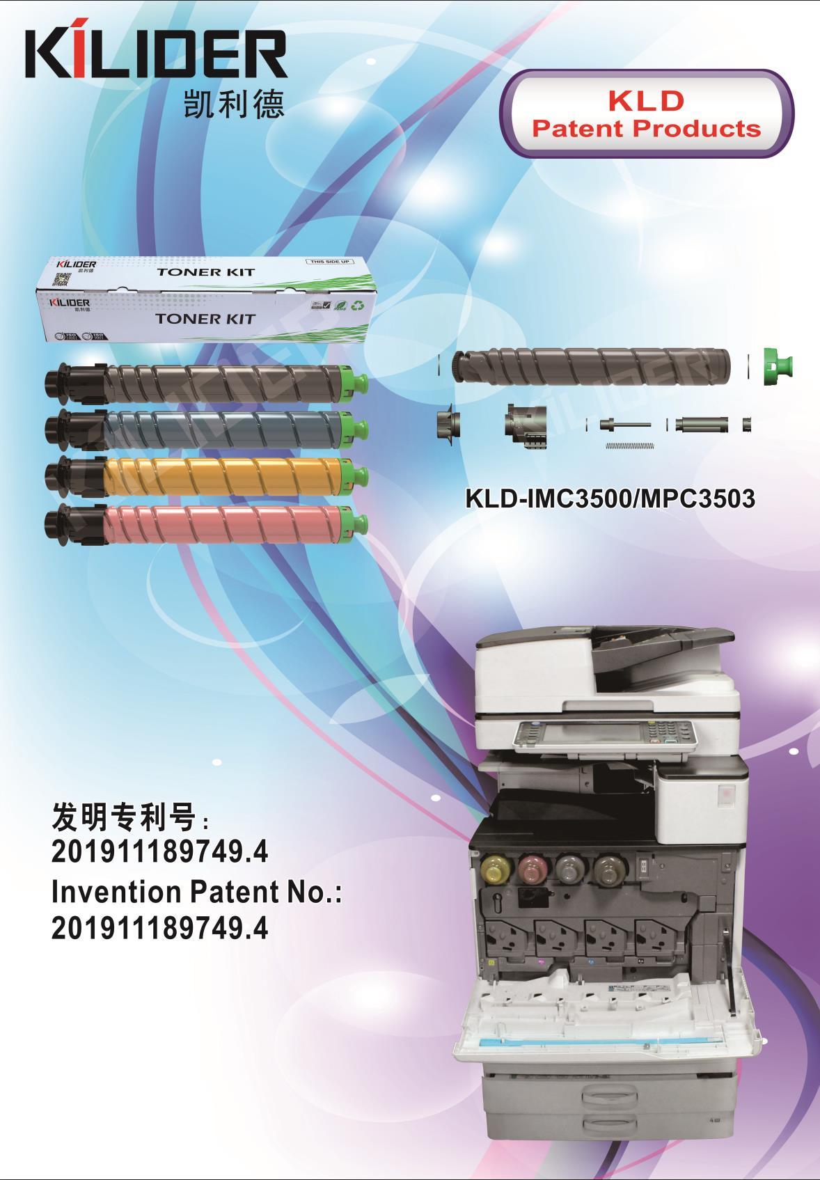 WeChat Image_20200512151703.jpg