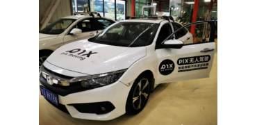 贵州翰凯斯智能实现金属3D打印自动驾驶底盘