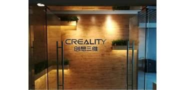 创想三维北京分公司正式成立