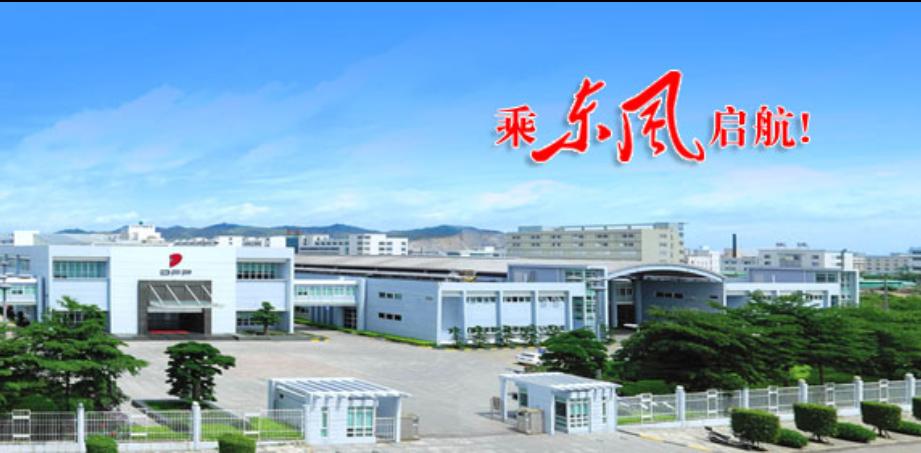 WeChat Screenshot_20200617111011.png