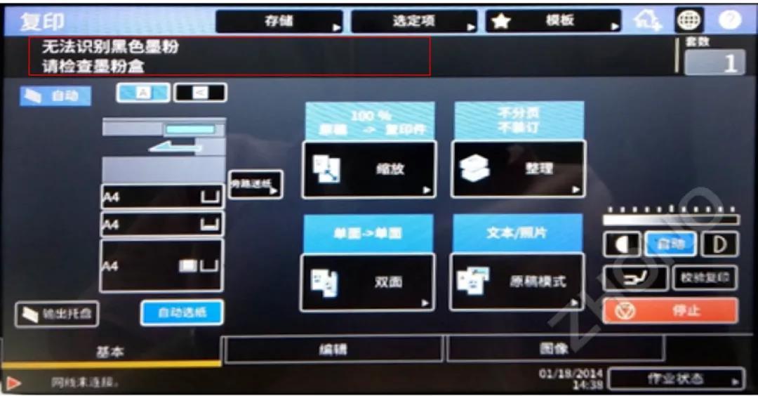 WeChat Image_20200622110136.jpg
