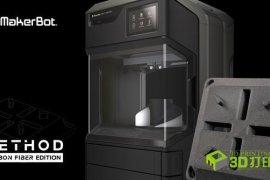 Makerbot推出METHOD碳纤维3D打印机