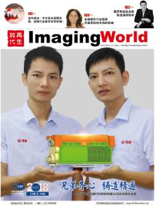 138期再生时代中文杂志