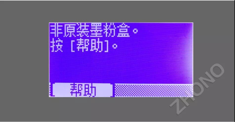 WeChat Image_20200622110215.jpg