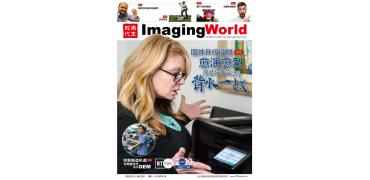 139期再生时代中文杂志