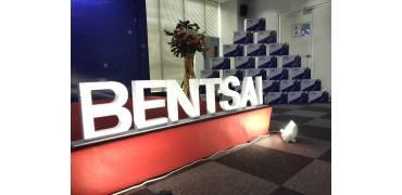 珠海奔彩正式推出BENTSAI品牌 开启喷码打印机设备整机国产化征程