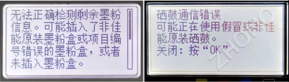 WeChat Image_20200622110037.jpg