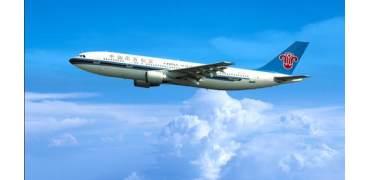 美交通部:放宽对中国航司限制 每周允许4班航班往返美国 | 附声明原文