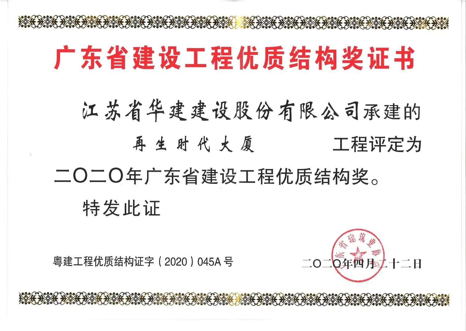 WeChat Image_20200630103947.jpg