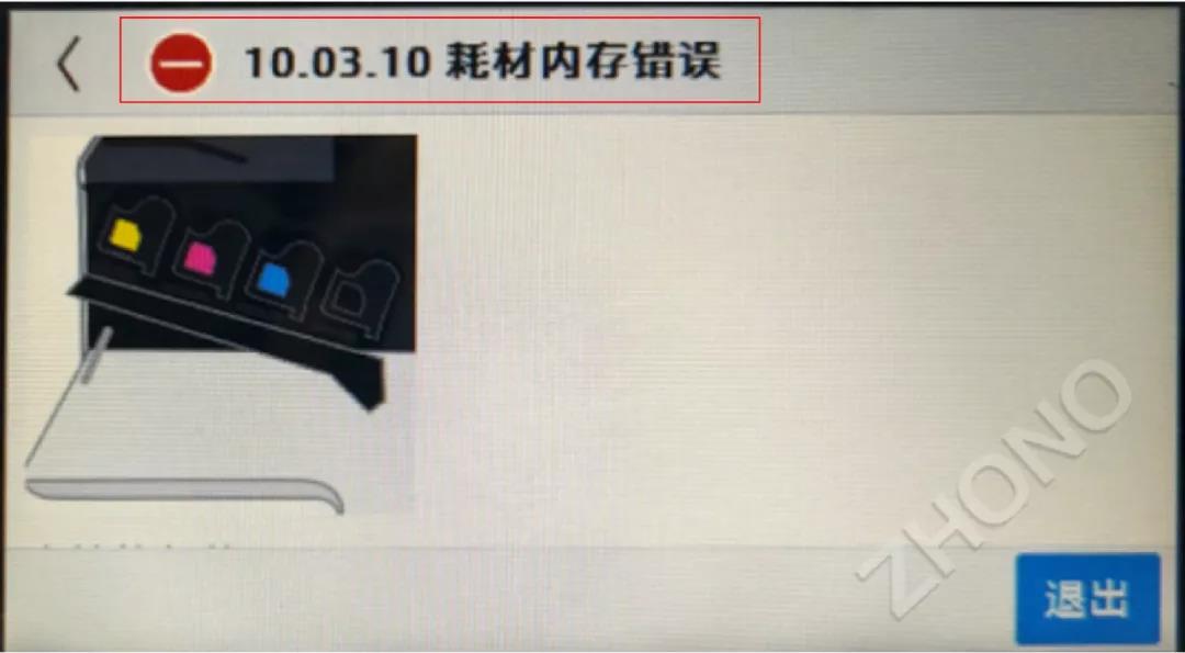WeChat Image_20200622105703.jpg