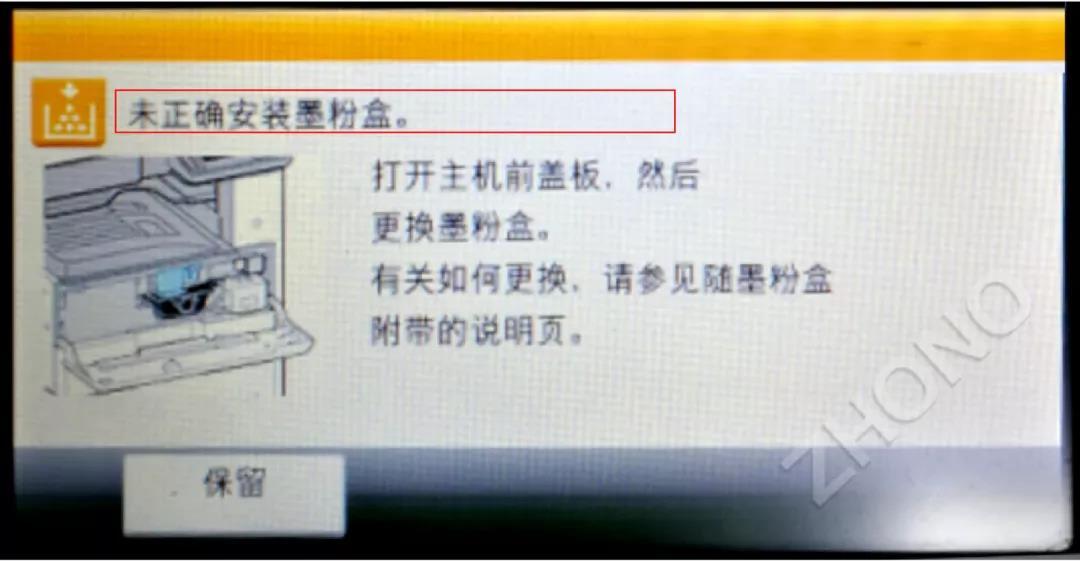 WeChat Image_20200622110231.jpg