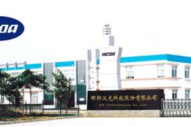 中船汉光创业板上市,股票今日正式发行
