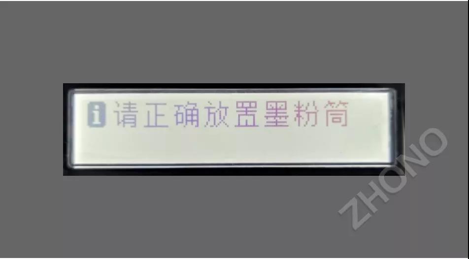WeChat Image_20200622105754.jpg