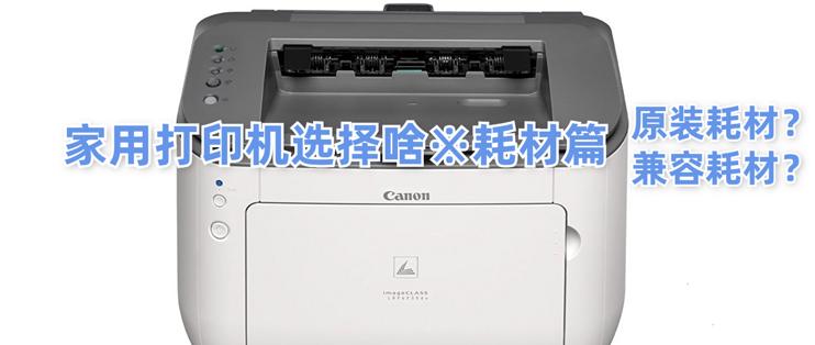 打印机.png