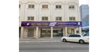 沙特市场向好,好印宝增加当地库存