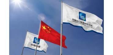 珠海纳思达获2亿信保融资专项支持、打印科技产业园一期F1型厂房封顶