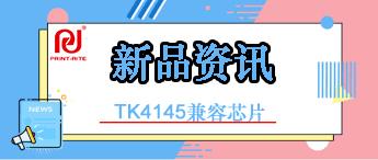 WeChat Image_20200701161551.jpg