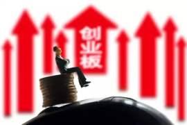 中船汉光股票正式创业板上市