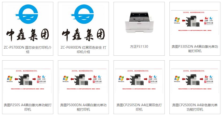 WeChat Screenshot_20200831170922.png