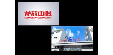 龙芯中科主控芯片批量应用于天津光电国产激光打印机