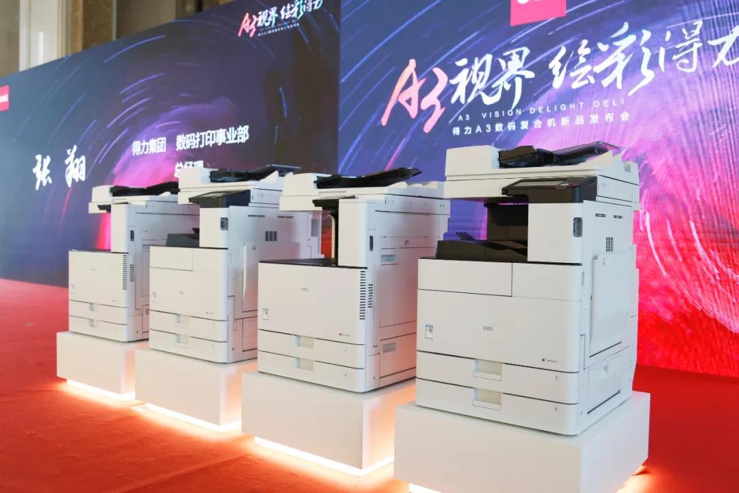 WeChat Image_20200810142734.jpg
