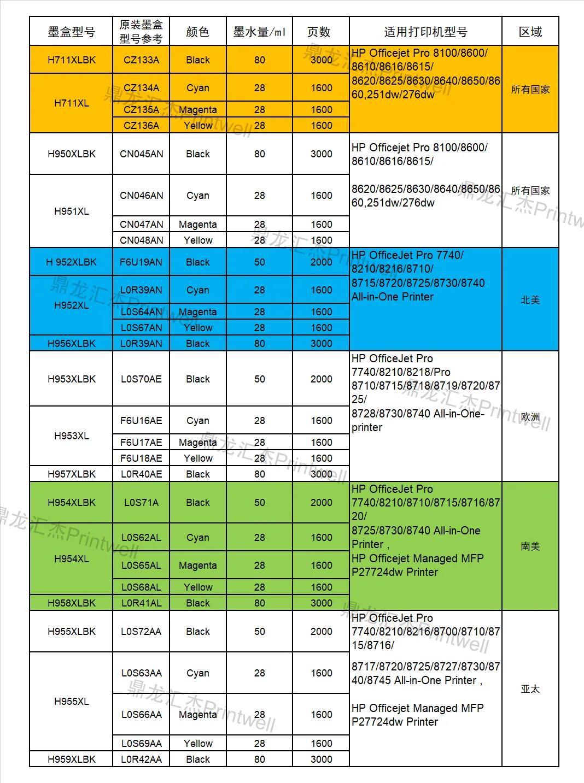 WeChat Image_20200902172104.jpg