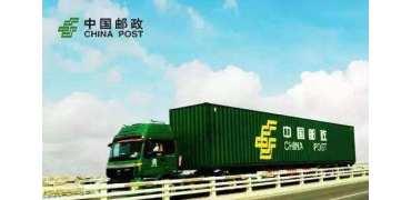 中国邮政发布高速打印机项目询价公告