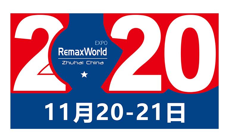 第十四届中国(珠海)国际办公设备及耗材展览会