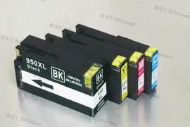 自主专利,鼎龙汇杰推出HP 950全新兼容墨盒新品