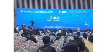 2020中国(西安)国际3D打印博览会暨高端论坛在西安举行