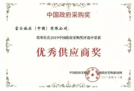 WeChat Image_20200914092305.jpg