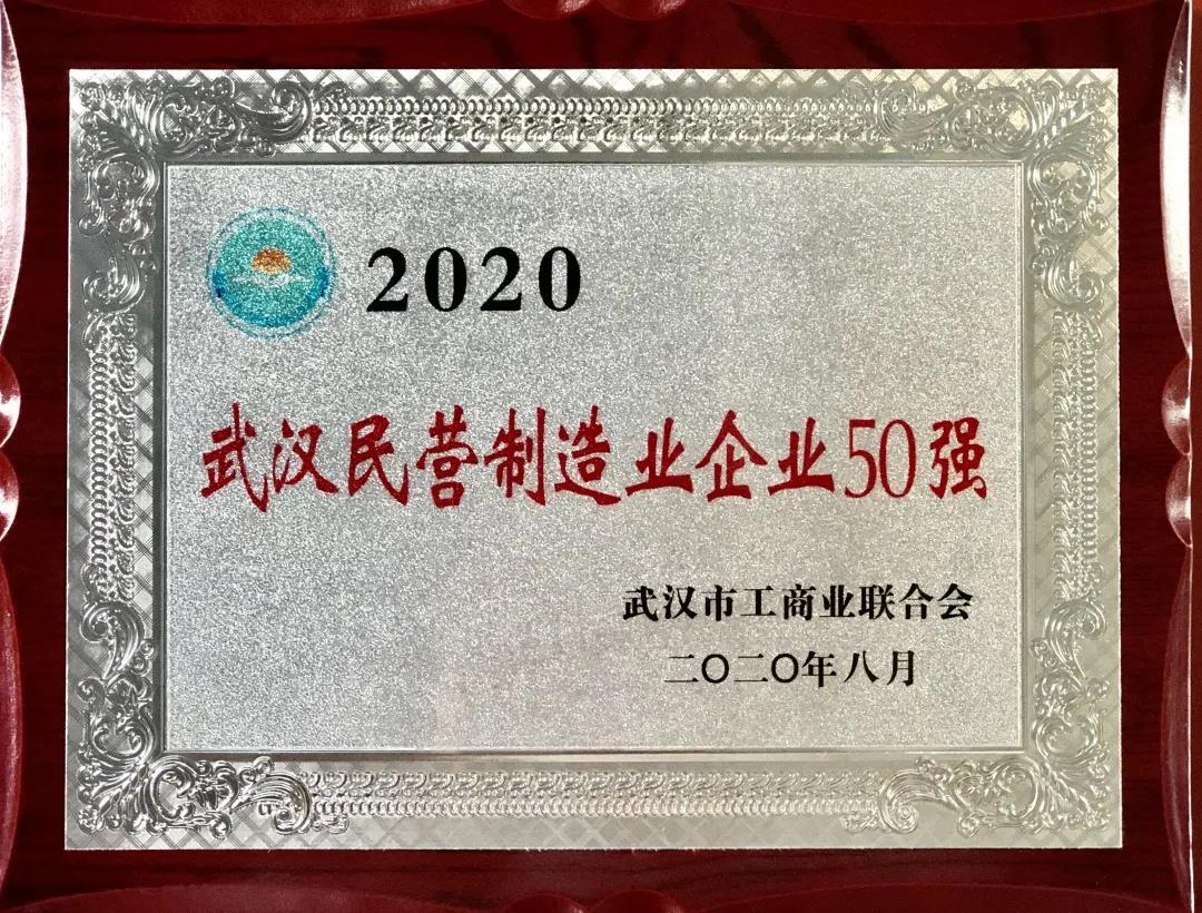 WeChat Image_20200911182854.jpg