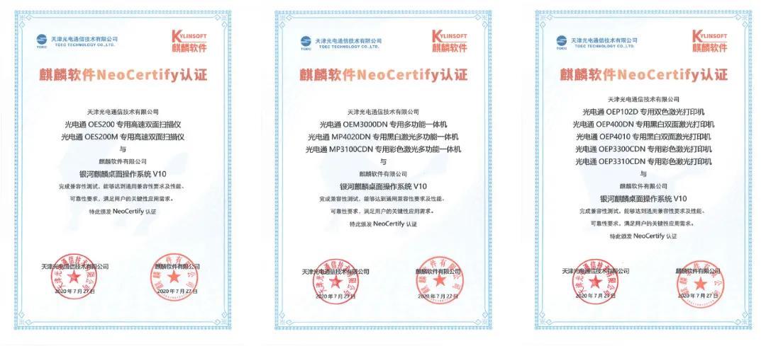 WeChat Image_20200907182538.jpg